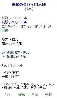 2017_10_12_21_53_04_000.JPG