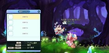 2017_09_17_19_25_53_000.JPG